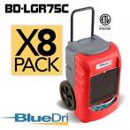 BlueDri™ BD-LGR75C Dehumidifier 8 Pack